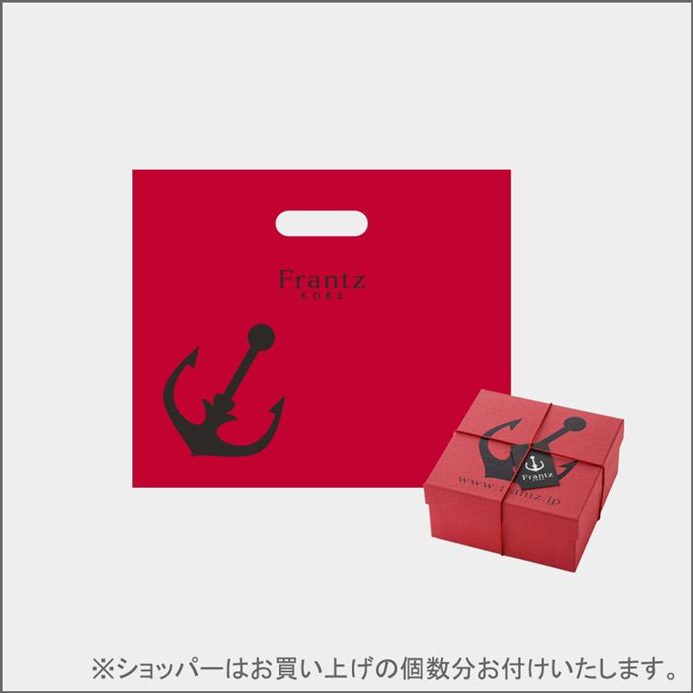 ギフトには神戸フランツ 魔法の壷プリン®・マンゴー