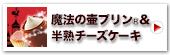 神戸ふわとろセット