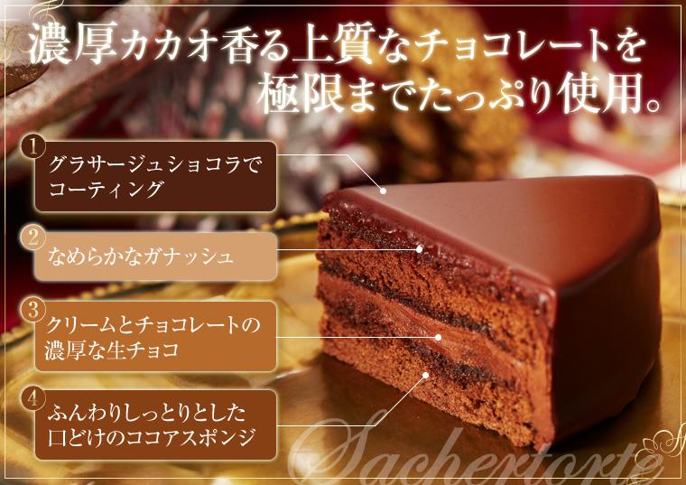 http://www.frantz.jp/img/sweets/frantz-chokocake/syousai2.jpg