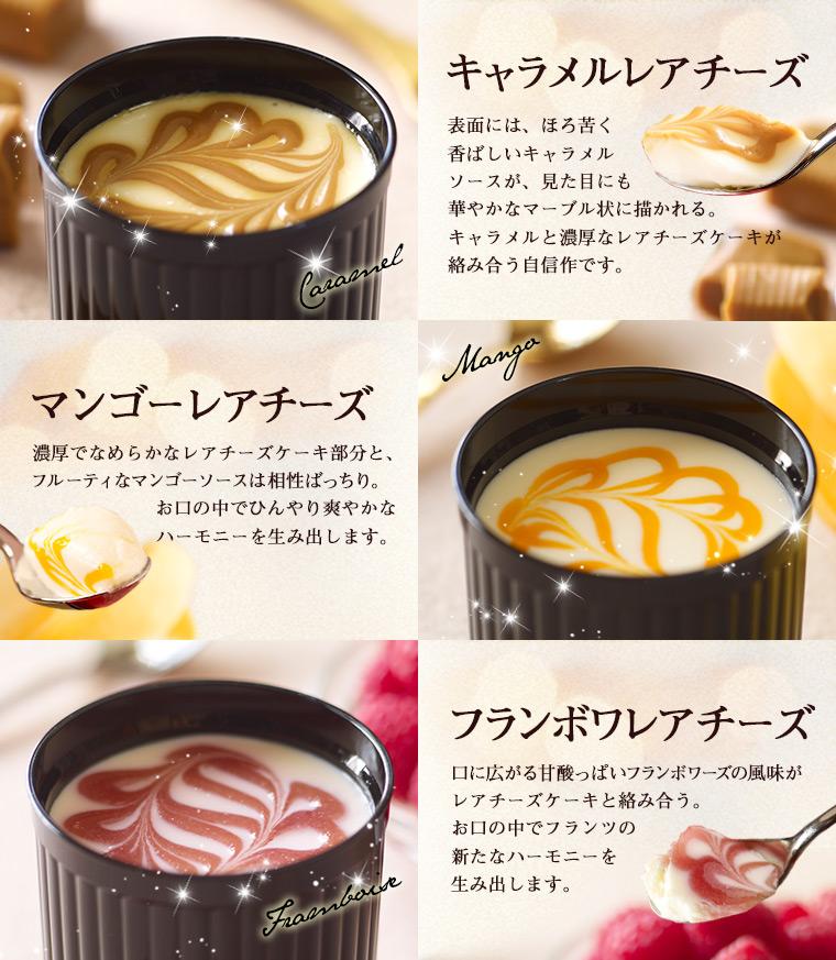 神戸レアチーズケーキ