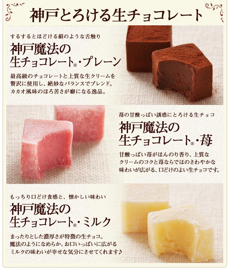 神戸魔法の壷プリン®