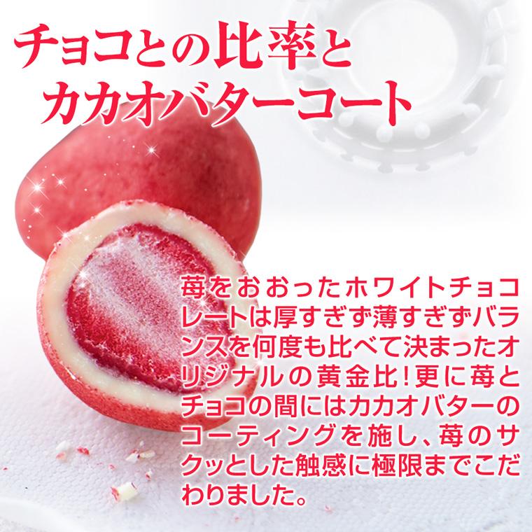 ホワイトデーに神戸セレブショコラ