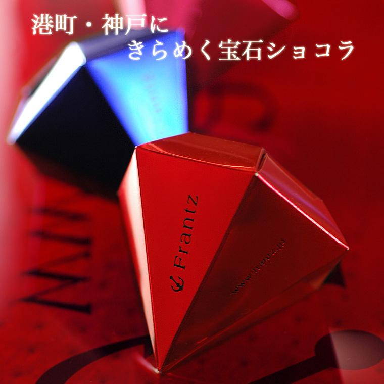 スイーツ ギフトには神戸フランツ 香ばしいローストアーモンド
