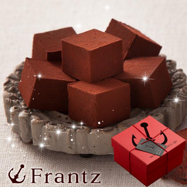 神戸フランツ 神戸魔法の生チョコレート・プレーン お取り寄せ