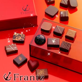 神戸フランツの贅沢ショコラ16個入りアソートセット